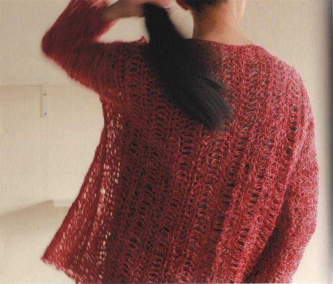 setsuko crochet cardigan