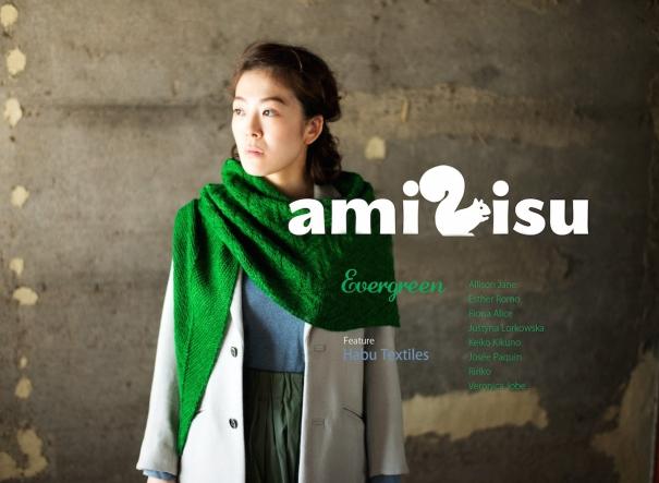 amirusy 11